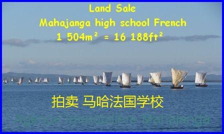 Sale Ground French high school Mahajanga